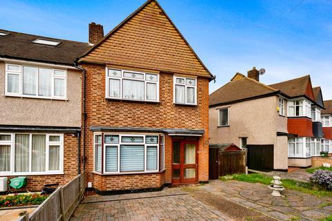 3 bedroom end of terrace house for sale - Conisborough Crescent, London