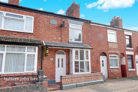 2 bedroom cottage for sale - Ways Green, Winsford