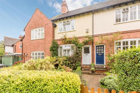 2 bedroom terraced house for sale - The Circle, Harborne, B17 9DZ