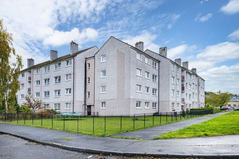 3 bedroom flat for sale - 1/2, 55, Drakemire Drive, Castlemilk, Glasgow, G45 9SB