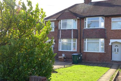 3 bedroom terraced house for sale - Hipswell Highway, Wyken, Coventry, CV2
