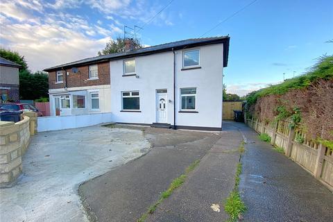 2 bedroom semi-detached house for sale - Benn Crescent, Bradford, BD7