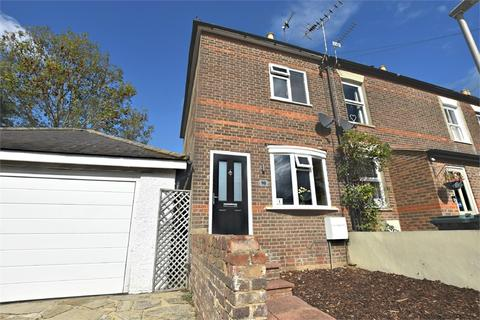 2 bedroom end of terrace house for sale - Breakspeare Road, ABBOTS LANGLEY, Hertfordshire