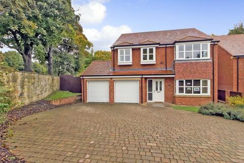 5 bedroom detached house for sale - Wickersley Court, Wickersley