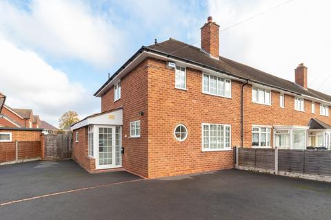 2 bedroom end of terrace house for sale - Chilcote Close, Hall Green