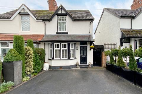 2 bedroom semi-detached house for sale - Tanners Lane, Tile Hill Village, Coventry