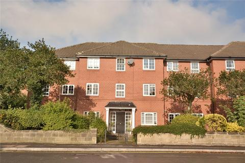 2 bedroom apartment for sale - Hadleigh Court, Shadwell Lane, Leeds, West Yorkshire