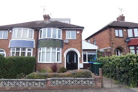 4 bedroom semi-detached house for sale - Hembs Crescent, Great Barr