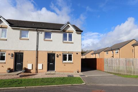 3 bedroom semi-detached house for sale - Cailhead Drive, Cumbernauld