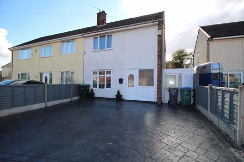 2 bedroom semi-detached house for sale - Winchester Road, West Bromwich