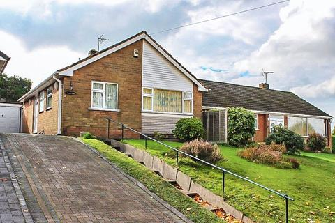 2 bedroom bungalow for sale - Gospel End Road, SEDGLEY, DY3 3LY