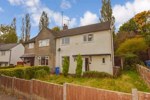 2 bedroom semi-detached house for sale - Pershore Road, Middleton