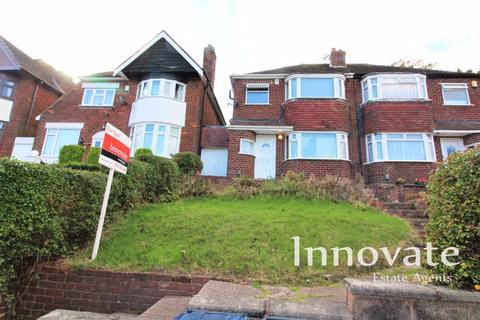 3 bedroom semi-detached house for sale - Greenridge Road, Birmingham
