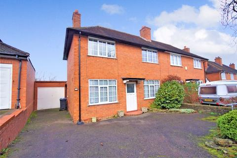 2 bedroom semi-detached house for sale - Claines Road, Bournville, Birmingham