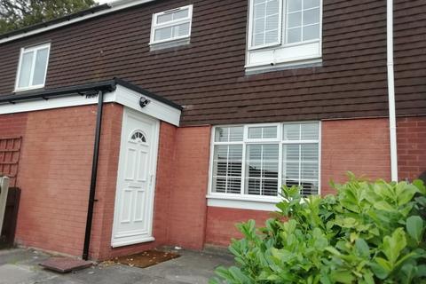 2 bedroom terraced house for sale - Sisefield Road, Kings Norton, 2 Bedroom Terraced