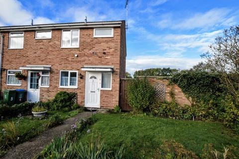2 bedroom end of terrace house for sale - Roberts Drive, Aylesbury
