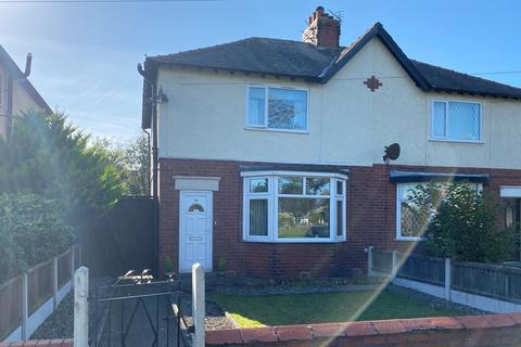 3 bedroom semi-detached house for sale - Keswick Road, Lytham St Annes, FY8