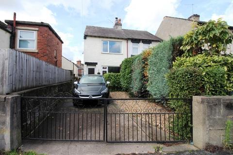 3 bedroom semi-detached house for sale - Queen Street, Belper