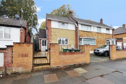 2 bedroom semi-detached house for sale - St Michaels Rise, Okehampton Crescent, Welling