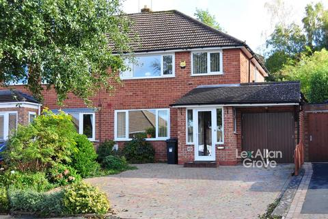 3 bedroom semi-detached house for sale - St. Johns Road, Halesowen