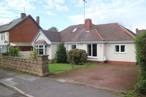 4 bedroom chalet for sale - Beulah Road, Kirkby-In-Ashfield, Nottingham