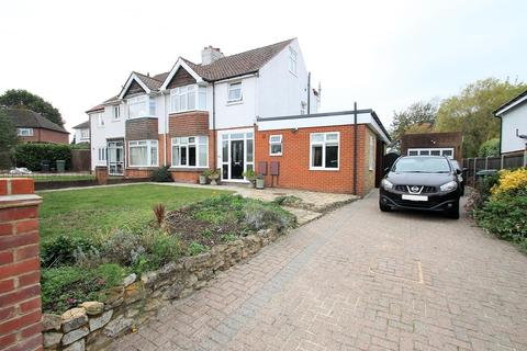3 bedroom semi-detached house for sale - Boughton Lane, Maidstone