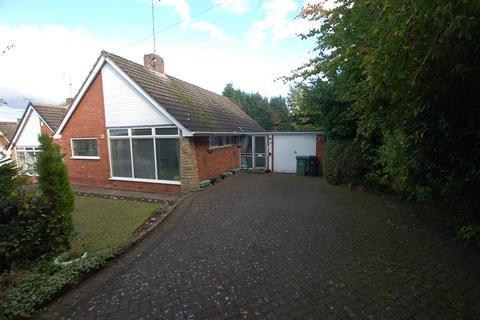 2 bedroom bungalow for sale - Summercourt Drive, Kingswinford, DY6 9QL