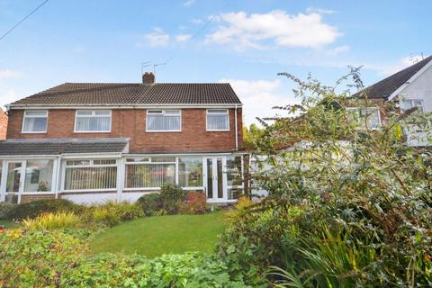 3 bedroom semi-detached house for sale - 3 Bedroom Semi-detached House for Sale on Acombe Crescent, Red House Farm