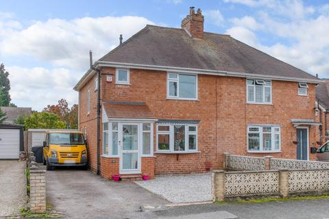 3 bedroom semi-detached house for sale - Churchfields Close, Bromsgrove, B61 8EE