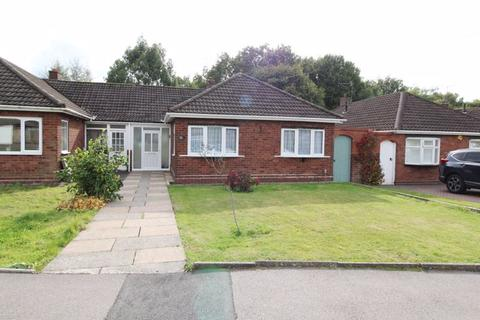 3 bedroom bungalow for sale - Wellfield Road, Aldridge