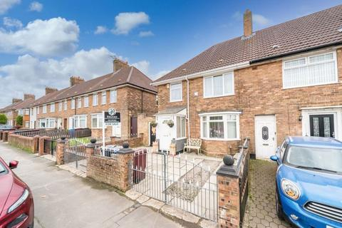 3 bedroom end of terrace house for sale - Knowsley Lane, Liverpool