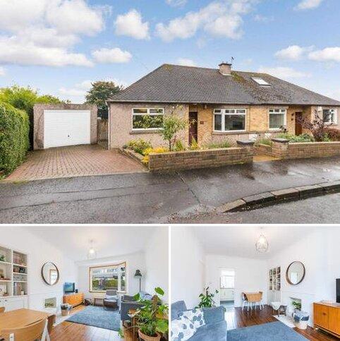 2 bedroom semi-detached bungalow for sale - 27 Caroline Terrace, Corstorphine, EDINBURGH, EH12 8QY