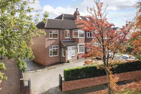 4 bedroom semi-detached house for sale - Scott Hall Road, Leeds, West Yorkshire, LS17 6HL