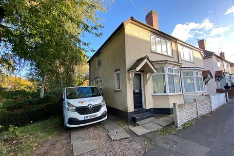 2 bedroom end of terrace house to rent - Church Road, Lye, Stourbridge, DY9 8LS