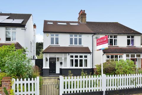 5 bedroom house to rent - Bird In Hand Lane Bickley BR1