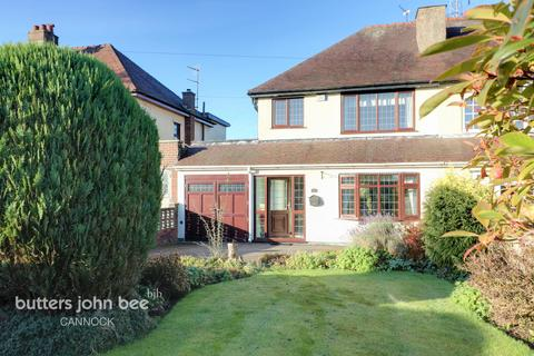 3 bedroom semi-detached house for sale - Stafford Road, Walsall