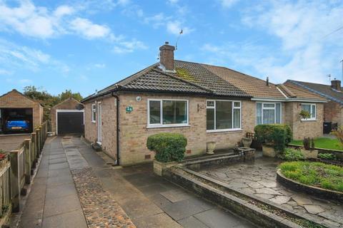 2 bedroom semi-detached house for sale - Fairways Avenue, Harrogate, HG2 7EH