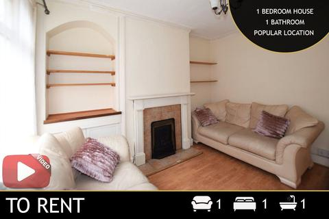 1 bedroom end of terrace house to rent - Ruding Road, Leicester, Leicestershire, LE3