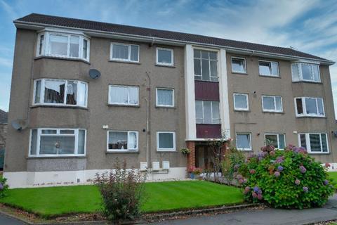 2 bedroom flat for sale - Carmunnock Road, Flat 24, Kings Park, Glasgow, G44 4TB