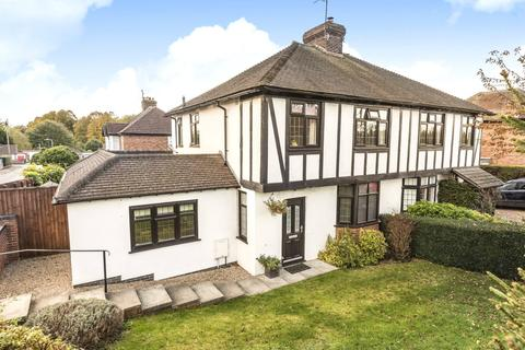 3 bedroom semi-detached house for sale - Bridge End Road, Somerby Hill, NG31