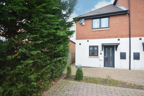 2 bedroom end of terrace house for sale - Trinity Way, Shirley