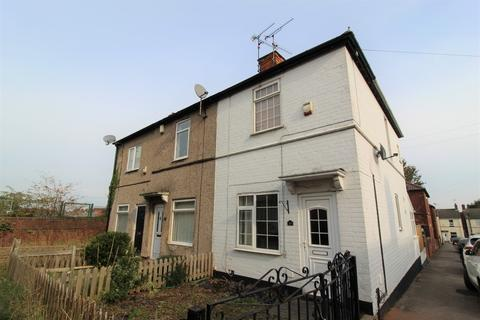 2 bedroom end of terrace house for sale - Moor Street, Mansfield
