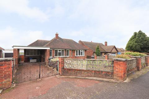 2 bedroom detached bungalow for sale - Church Lane, North Wingfield, Chesterfield