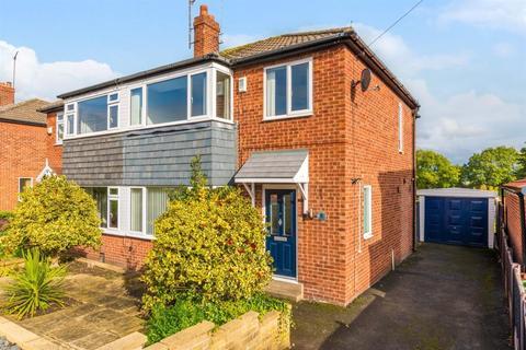 3 bedroom semi-detached house for sale - Bridge View, Rodley, LS13