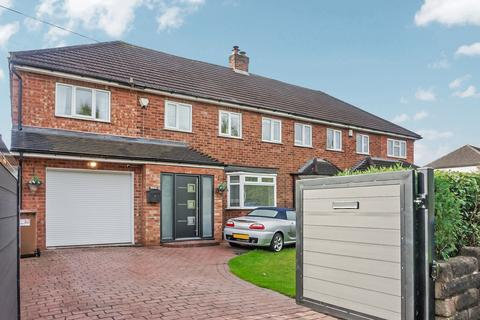 4 bedroom semi-detached house for sale - Little Aston Road, Little Aston/Aldridge Border