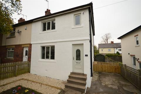 3 bedroom terraced house for sale - Hawkhill Avenue, Guiseley, Leeds, West Yorkshire