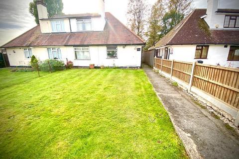 5 bedroom semi-detached bungalow for sale - Manor Waye, Uxbridge