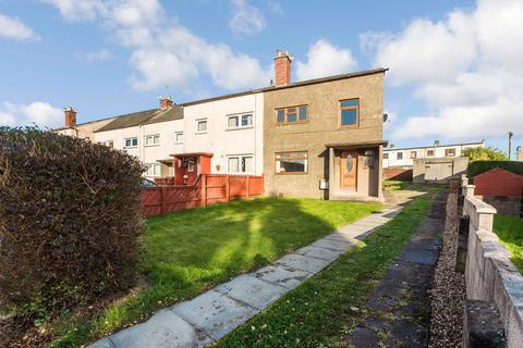 3 bedroom semi-detached house for sale - 17 Hoggan Crescent, Dunfermline, KY11 4PU