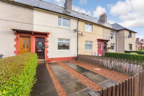 2 bedroom terraced house for sale - 78 Middlebank Street, Rosyth, KY11 2NJ