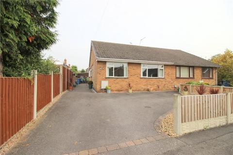 2 bedroom semi-detached bungalow for sale - Fellside, Spondon